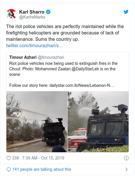 Twitter post by @KarlreMarks: The riot police vehicles are perfectly maintained while the firefighting helicopters are grounded because of lack of maintenance. Sums the country up.
