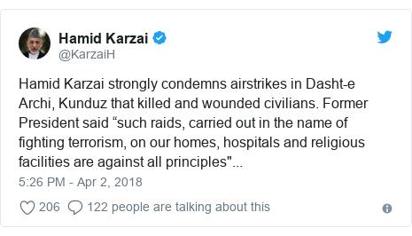 "د @KarzaiH په مټ ټویټر  تبصره : Hamid Karzai strongly condemns airstrikes in Dasht-e Archi, Kunduz that killed and wounded civilians. Former President said ""such raids, carried out in the name of fighting terrorism, on our homes, hospitals and religious facilities are against all principles""..."