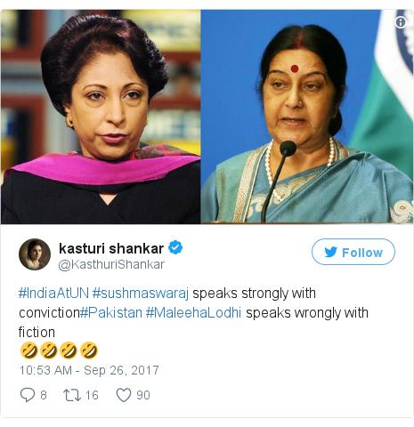 Twitter post by @KasthuriShankar: #IndiaAtUN  #sushmaswaraj  speaks strongly with conviction#Pakistan #MaleehaLodhi  speaks wrongly with fiction🤣🤣🤣🤣 pic.twitter.com/syTCkFbbRe