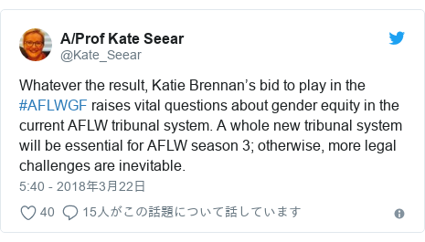 Twitter post by @Kate_Seear: Whatever the result, Katie Brennan's bid to play in the #AFLWGF raises vital questions about gender equity in the current AFLW tribunal system. A whole new tribunal system will be essential for AFLW season 3; otherwise, more legal challenges are inevitable.