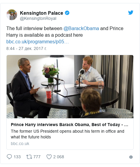 Twitter post by @KensingtonRoyal: The full interview between @BarackObama and Prince Harry is available as a podcast here
