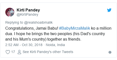 Twitter post by @KirtiPandey: Congratulations, Jamai Babu! #BabyMirzaMalik ko a million dua. I hope he brings the two peoples (his Dad's country and his Mum's country) together as friends.