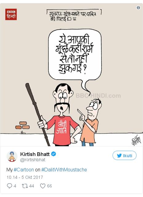 Twitter pesan oleh @Kirtishbhat: My #Cartoon on #DalitWithMoustache pic.twitter.com/JWoUPtpTmT