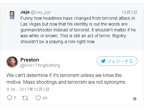 Twitter post by @Kno1ThngNothing: We can't determine if it's terrorism unless we know the motive. Mass shootings and terrorism are not synonyms