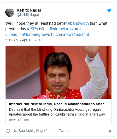 Twitter post by @KshitijNagar: Well I hope they at-least had better #bandwidth than what present day #ISPs offer...#internet #bizarre #HeadlineGrabbing