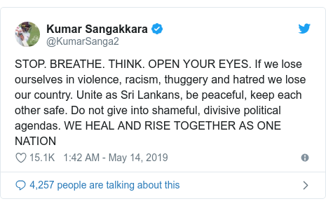 Twitter හි @KumarSanga2 කළ පළකිරීම: STOP. BREATHE. THINK. OPEN YOUR EYES. If we lose ourselves in violence, racism, thuggery and hatred we lose our country. Unite as Sri Lankans, be peaceful, keep each other safe. Do not give into shameful, divisive political agendas. WE HEAL AND RISE TOGETHER AS ONE NATION
