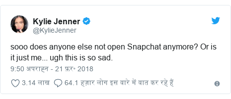 ट्विटर पोस्ट @KylieJenner: sooo does anyone else not open Snapchat anymore? Or is it just me... ugh this is so sad.