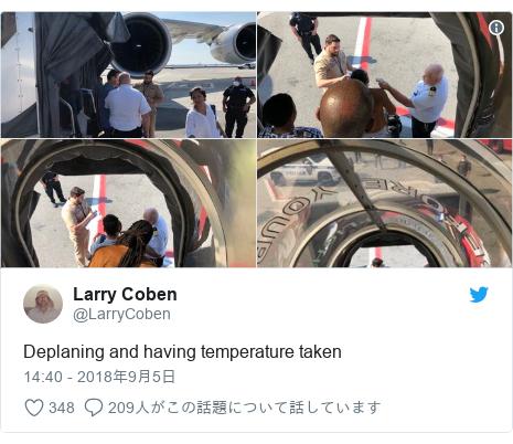 Twitter post by @LarryCoben: Deplaning and having temperature taken