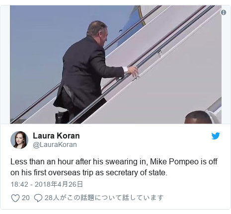 Twitter post by @LauraKoran: Less than an hour after his swearing in, Mike Pompeo is off on his first overseas trip as secretary of state.