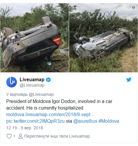 Twitter допис, автор: @Liveuamap: President of Moldova Igor Dodon, involved in a car accident. He is currently hospitalized   via @aiurellius #Moldova