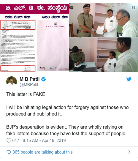 Twitter post by @MBPatil: This letter is FAKEI will be initiating legal action for forgery against those who produced and published it. BJP's desperation is evident. They are wholly relying on fake letters because they have lost the support of people.
