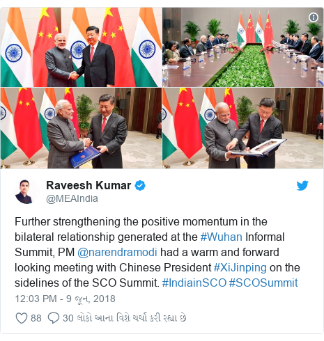 Twitter post by @MEAIndia: Further strengthening the positive momentum in the bilateral relationship generated at the #Wuhan Informal Summit, PM @narendramodi had a warm and forward looking meeting with Chinese President #XiJinping on the sidelines of the SCO Summit. #IndiainSCO #SCOSummit