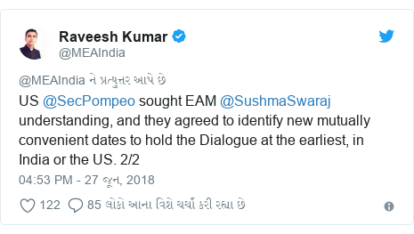 Twitter post by @MEAIndia: US @SecPompeo sought EAM @SushmaSwaraj understanding, and they agreed to identify new mutually convenient dates to hold the Dialogue at the earliest, in India or the US. 2/2