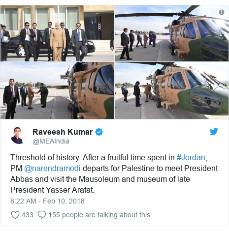 Twitter post by @MEAIndia: Threshold of history. After a fruitful time spent in #Jordan, PM @narendramodi departs for Palestine to meet President Abbas and visit the Mausoleum and museum of late President Yasser Arafat.
