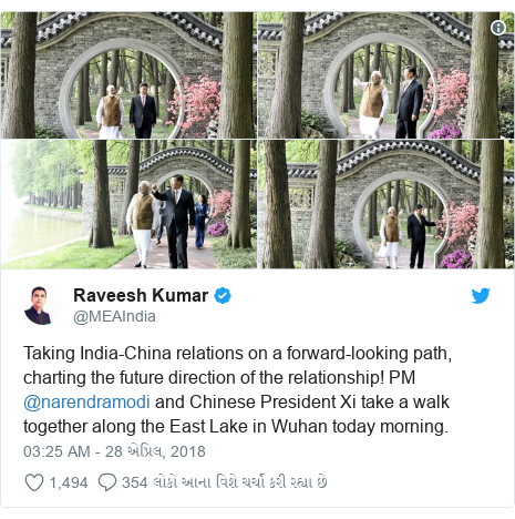 Twitter post by @MEAIndia: Taking India-China relations on a forward-looking path, charting the future direction of the relationship! PM @narendramodi and Chinese President Xi take a walk together along the East Lake in Wuhan today morning.