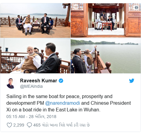 Twitter post by @MEAIndia: Sailing in the same boat for peace, prosperity and development! PM @narendramodi and Chinese President Xi on a boat ride in the East Lake in Wuhan.