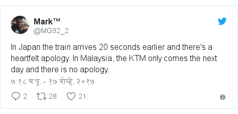 Twitter post by @MG92_2: In Japan the train arrives 20 seconds earlier and there's a heartfelt apology. In Malaysia, the KTM only comes the next day and there is no apology.