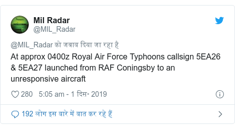 ट्विटर पोस्ट @MIL_Radar: At approx 0400z Royal Air Force Typhoons callsign 5EA26 & 5EA27 launched from RAF Coningsby to an unresponsive aircraft