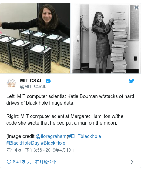 Twitter 用户名 @MIT_CSAIL: Left  MIT computer scientist Katie Bouman w/stacks of hard drives of black hole image data. Right  MIT computer scientist Margaret Hamilton w/the code she wrote that helped put a man on the moon.(image credit @floragraham)#EHTblackhole #BlackHoleDay #BlackHole
