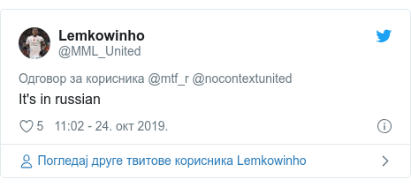 Twitter post by @MML_United: It's in russian