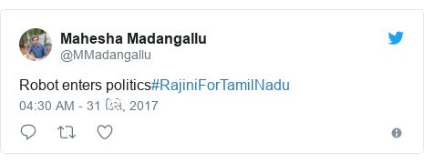 Twitter post by @MMadangallu: Robot enters politics#RajiniForTamilNadu
