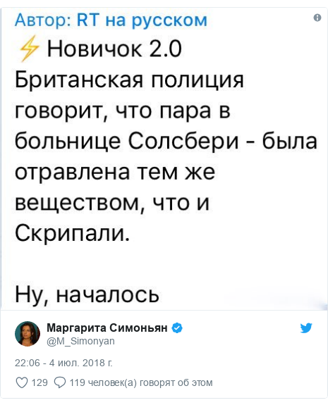 Twitter post by @M_Simonyan: