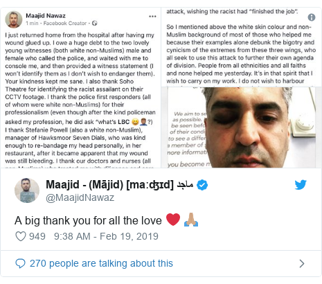 Twitter post by @MaajidNawaz: A big thank you for all the love ❤️ 🙏🏽