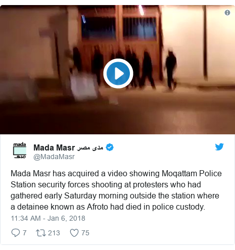 Twitter post by @MadaMasr: Mada Masr has acquired a video showing Moqattam Police Station security forces shooting at protesters who had gathered early Saturday morning outside the station where a detainee known as Afroto had died in police custody.