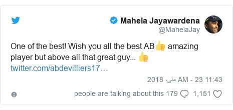 ٹوئٹر پوسٹس @MahelaJay کے حساب سے: One of the best! Wish you all the best AB👍 amazing player but above all that great guy... 👍