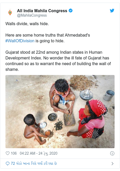 Twitter post by @MahilaCongress: Walls divide, walls hide. Here are some home truths that Ahmedabad's #WallOfDivision is going to hide.Gujarat stood at 22nd among Indian states in Human Development Index. No wonder the ill fate of Gujarat has continued so as to warrant the need of building the wall of shame.