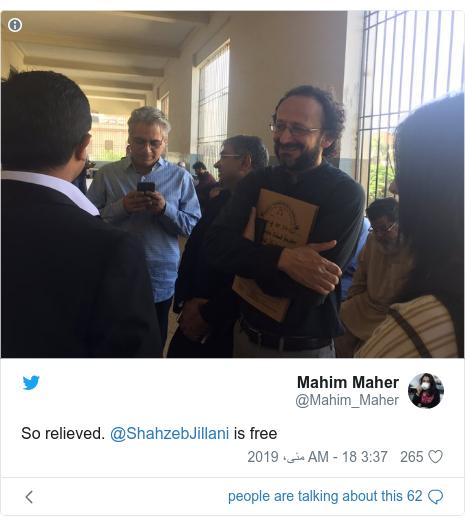 ٹوئٹر پوسٹس @Mahim_Maher کے حساب سے: So relieved. @ShahzebJillani is free