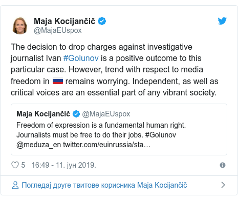 Twitter post by @MajaEUspox: The decision to drop charges against investigative journalist Ivan #Golunov is a positive outcome to this particular case. However, trend with respect to media freedom in 🇷🇺 remains worrying. Independent, as well as critical voices are an essential part of any vibrant society.