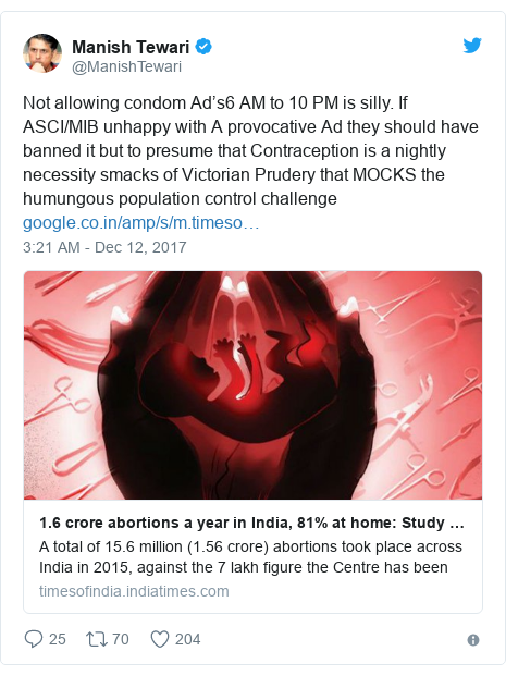 Twitter post by @ManishTewari: Not allowing condom Ad's6 AM to 10 PM is silly. If ASCI/MIB unhappy with A provocative Ad they should have banned it but to presume that Contraception is a nightly necessity smacks of Victorian Prudery that MOCKS the humungous population control challenge