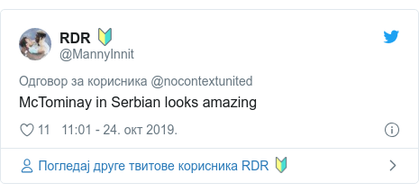 Twitter post by @MannyInnit: McTominay in Serbian looks amazing