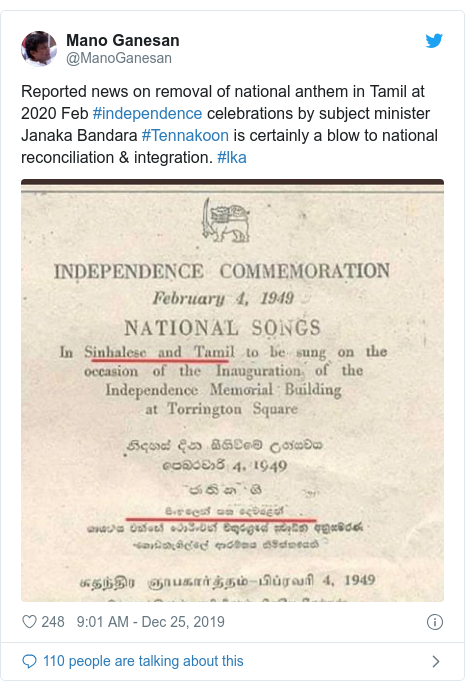 Twitter හි @ManoGanesan කළ පළකිරීම: Reported news on removal of national anthem in Tamil at 2020 Feb #independence celebrations by subject minister Janaka Bandara #Tennakoon is certainly a blow to national reconciliation & integration. #lka