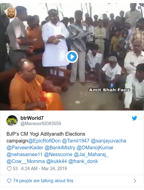 Twitter post by @Mansoor92083559: BJP's CM Yogi Adityanath Elections campaign@EpicRoflDon @Tamil1947 @sanjayuvacha @ParveenKader @BankiMistry @OManojKumar @nehasamee11 @Nesscome @Jai_Maharaj_ @Cow__Momma @kukk44 @frank_donk