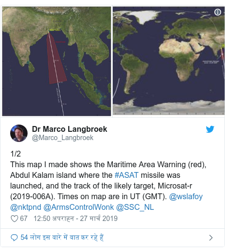 ट्विटर पोस्ट @Marco_Langbroek: 1/2This map I made shows the Maritime Area Warning (red), Abdul Kalam island where the #ASAT missile was launched, and the track of the likely target, Microsat-r (2019-006A). Times on map are in UT (GMT). @wslafoy @nktpnd @ArmsControlWonk @SSC_NL