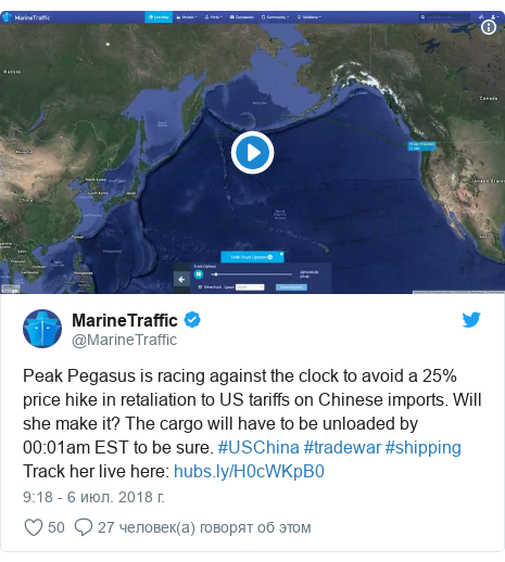 Twitter пост, автор: @MarineTraffic: Peak Pegasus is racing against the clock to avoid a 25% price hike in retaliation to US tariffs on Chinese imports. Will she make it? The cargo will have to be unloaded by 00 01am EST to be sure. #USChina #tradewar #shippingTrack her live here
