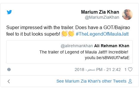 ٹوئٹر پوسٹس @MariumZiaKhan کے حساب سے: Super impressed with the trailer. Does have a GOT/Bajirao feel to it but looks superb! 👏👏 #TheLegendOfMaulaJatt