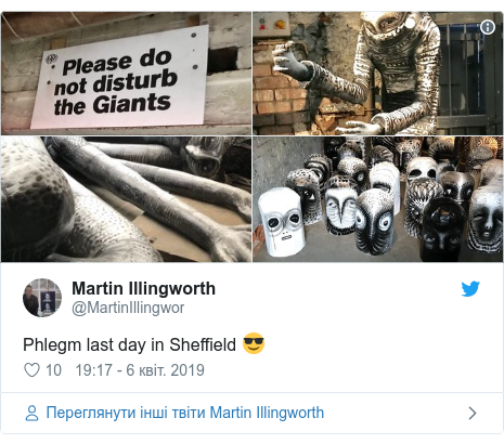 Twitter допис, автор: @MartinIllingwor: Phlegm last day in Sheffield 😎