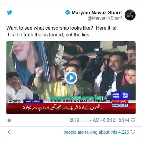 ٹوئٹر پوسٹس @MaryamNSharif کے حساب سے: Want to see what censorship looks like?  Here it is! It is the truth that is feared, not the lies.