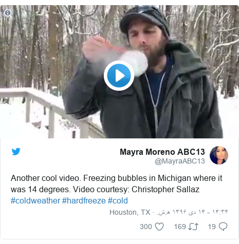پست توییتر از @MayraABC13: Another cool video. Freezing bubbles in Michigan where it was 14 degrees. Video courtesy  Christopher Sallaz #coldweather #hardfreeze #cold