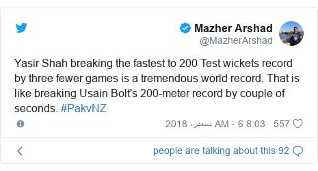 ٹوئٹر پوسٹس @MazherArshad کے حساب سے: Yasir Shah breaking the fastest to 200 Test wickets record by three fewer games is a tremendous world record. That is like breaking Usain Bolt's 200-meter record by couple of seconds. #PakvNZ