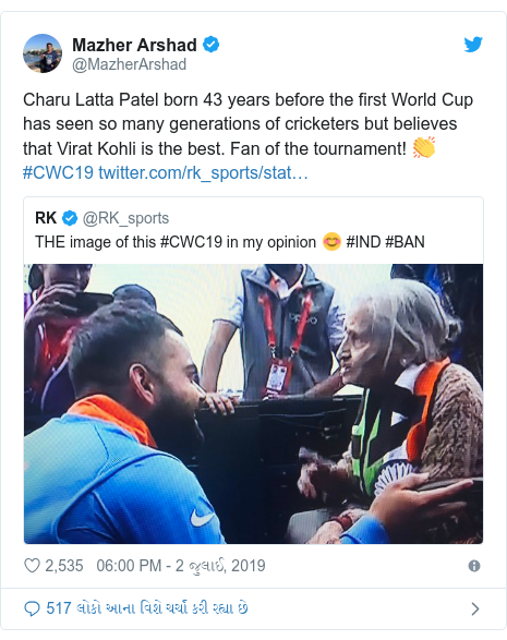 Twitter post by @MazherArshad: Charu Latta Patel born 43 years before the first World Cup has seen so many generations of cricketers but believes that Virat Kohli is the best. Fan of the tournament! 👏 #CWC19