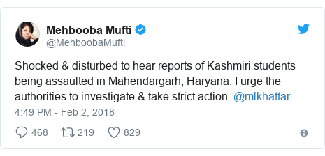 Twitter post by @MehboobaMufti: Shocked & disturbed to hear reports of Kashmiri students being assaulted in Mahendargarh, Haryana. I urge the authorities to investigate & take strict action. @mlkhattar