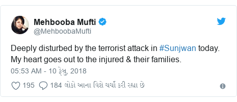 Twitter post by @MehboobaMufti: Deeply disturbed by the terrorist attack in #Sunjwan today. My heart goes out to the injured & their families.