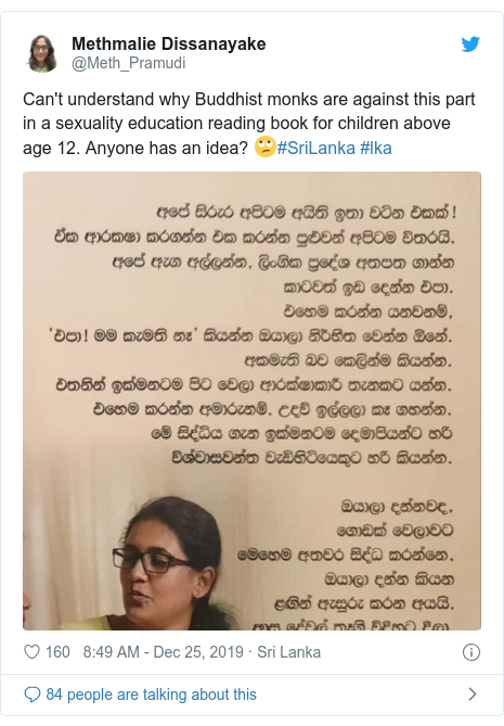 Twitter හි @Meth_Pramudi කළ පළකිරීම: Can't understand why Buddhist monks are against this part in a sexuality education reading book for children above age 12. Anyone has an idea? 🙄#SriLanka #lka