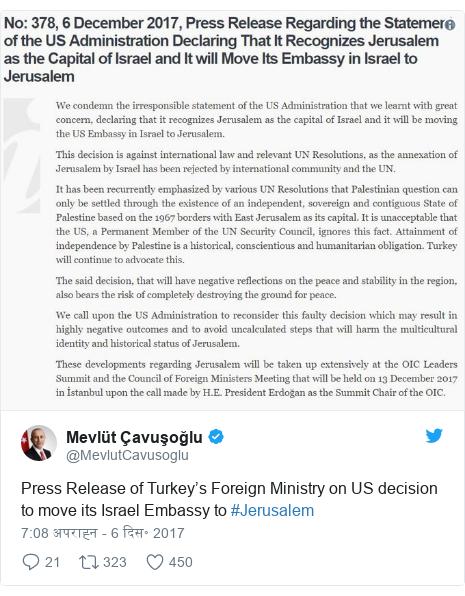 ट्विटर पोस्ट @MevlutCavusoglu: Press Release of Turkey's Foreign Ministry on US decision to move its Israel Embassy to #Jerusalem