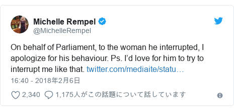 Twitter post by @MichelleRempel: On behalf of Parliament, to the woman he interrupted, I apologize for his behaviour. Ps. I'd love for him to try to interrupt me like that.
