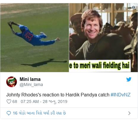 Twitter post by @Mini_lama: Johnty Rhodes's reaction to Hardik Pandya catch #INDvNZ